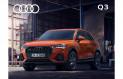 Audi Q3 45 TFSI e 180(245) kW(PS) S tronic
